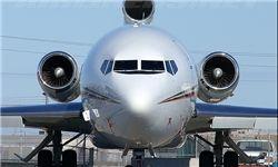 فروش سوخت پروازهای خارجی با قیمت نقدی ۱۱۴۳ تومان