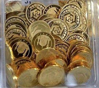 سکه بازهم گران شد/  قیمت سکه امروز 21 خرداد 97