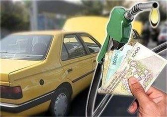 راه عادلانه افزایش قیمت بنزین چیست؟