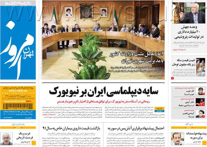 http://www.mashreghnews.ir/files/fa/news/1392/6/30/407919_466.jpg