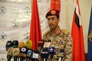 مقابله پدافند هوایی یمن با یک فروند جنگنده سعودی
