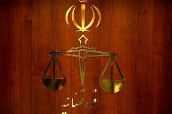 آمادگی دادستانی تهران و پلیس برای دستگیری متهمان متواری