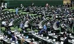 هدیه مجلس به مردم برای جلوگیری از فسادهای اداری و مالی
