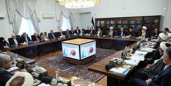 برگزاری جلسه شورای عالی انقلاب فرهنگی با حضور سران سه قوه