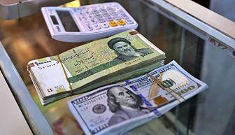 چه کسی مقصر افزایش قیمت دلار بود؟