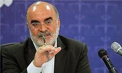 تعامل ایران و چین در زمینه بازگرداندن مفسدان مالی