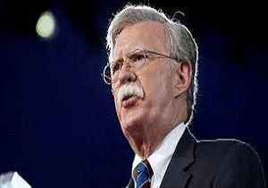 توهم بولتون درباره گزارش آژانس از فعالیت های هسته ای ایران