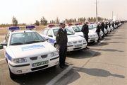 تدابیر و تمهیدات خاص پلیس برای روز ۱۳ فروردین