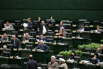 واکنش مجلس به مصوبه خصمانه کنگره