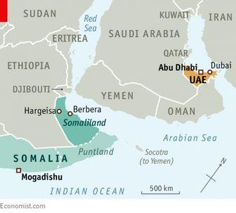 عربستان و امارات به توافق رسیدند