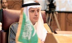 احتمال برکناری عادل الجبیر از وزارت خارجه عربستان
