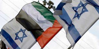 توافقنامه سازش اسرائیل با امارات به تصویب کنست رسید
