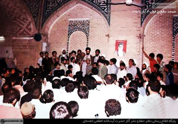 http://farsi.khamenei.ir/ndata/news/19924/C/13910304_0119924.jpg