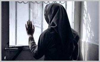 زندگی با قاچاقچی مسلح