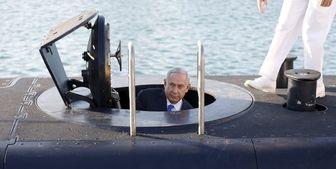 «رسوایی زیردریایی» نتانیاهو