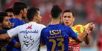 آقایی و احمدزاده در جام حذفی بازی می کنند