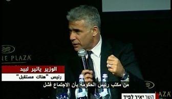 ائتلاف دولت نتانیاهو فروپاشید