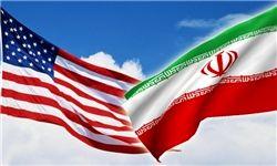 نشست سهجانبه ایران، آمریکا و چین در وین