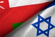 جزئیات گفتوگوی تلفنی وزیر خارجه رژیم صهیونیستی با همتای عمانی