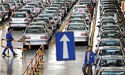 جوابیه شوی فروش فوری خودروسازان