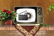 پخش فیلمهای سینمایی متنوع در سه شنبه مصادف با شهادت امام علی (ع)