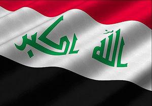 پرچم عراق در مرکز موصل به اهتزاز درآمد