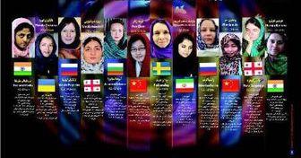 گام بلند ایران برای برگزاری معتبرترین رویداد جهانی شطرنج