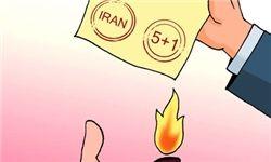 آمریکا در قبال برنامه هستهای ایران سردرگم است