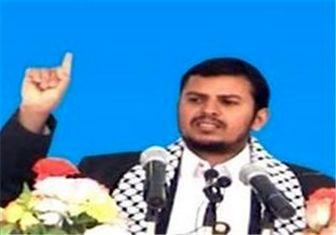 الحوثی: برخی درصدد غرق کردن کشور هستند