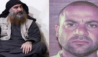 جانشین ابوبکر البغدادی در داعش لو رفت