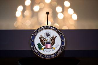 معاون دادستان کل آمریکا هم استعفا میدهد