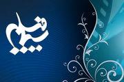 سیمافیلم درگذشت زندهیاد محمود فلاح را تسلیت گفت