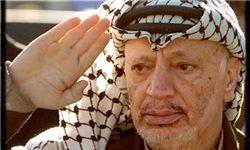 فتح: قاتل «یاسر عرفات» شناسایی شد