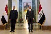 امضا 15 توافق در نخستین نشست کمیته عالی مشترک مصری ـ عراقی