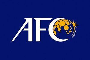 ای اف سی: هواداران به تیم ملی ایران نیرو می دهند