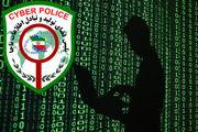 هشدار؛ ترفند جدید کلاهبرداران سایبری در روزهای پایانی سال