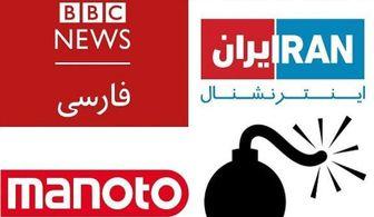سکوتِ کرکننده اوباش رسانهای در مقابل خروش انقلابی مردم تهران