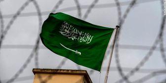 الوطن: عربستان سعودی در سازمان ملل دست خود را به سوی سوریه دراز کرد