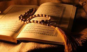 """آیهای از قرآن که خطر """"زلزله"""" را برطرف میکند"""