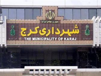ماجرای دستگیری 13 کارمند شهرداری از زبان سخنگوی شورای شهر کرج