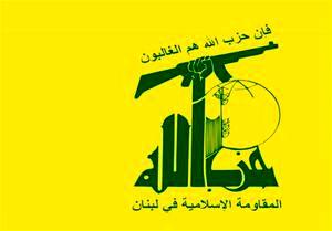 اعتراف رسانههای صهیونیستی به قدرت حزب الله