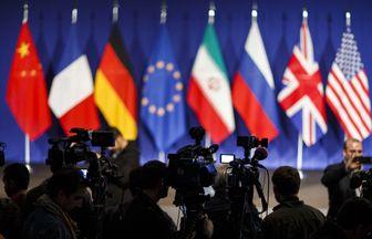 آماده سازی اتاق اعلام توافق هسته ای در مقر سازمان ملل