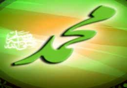 محمد، پرطرفدارترین نام میان ایرانیان