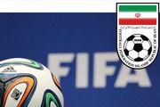 مقدار مطالبات فدراسیون فوتبال از فیفا مشخص شد