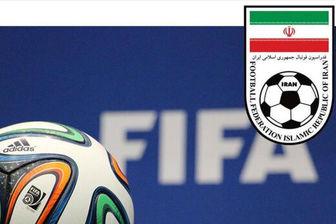رده بندی جدید باشگاهی فوتبال جهان/ پرسپولیس همچنان بدون تغییر/ استقلال ۳ پله سقوط کرد