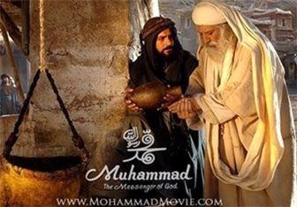 پخش فیلم فاخر «محمد رسولالله(ص)» از آنتن شبکه 1