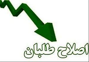 روزگار «بد» شورای عالی اصلاحطلبان