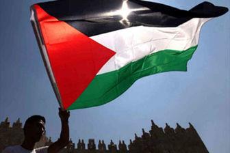 الجزایر از آرمان فلسطینی ها حمایت کرد