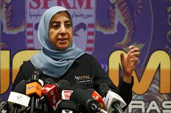 مالزی ۸۰ شخص و نهاد مرتبط با پرونده ۱MDB را جریمه کرد