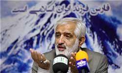 رئیس کمیسیون نظارت و حقوقی شورای شهر تهران منصوب شد